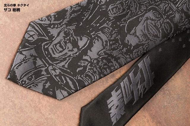 【ひでぶっ!!】『北斗の拳』キャラがさりげなくデザインされたネクタイ5種がカッコイイ! イチオシは「ザコ 総柄」だよ