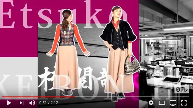 【地味にスゴイ!】1話から5話までのファッションをまとめた動画が公開されたよ! スカーフや靴下など小物使いが超参考になります