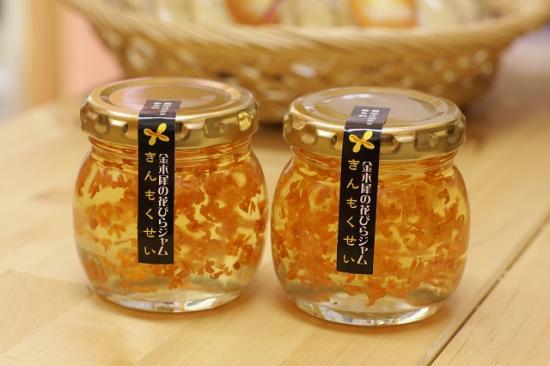 本物の花びらを使った「金木犀ジャム」ですと!? ほのかに金木犀の甘い香りが漂うらしいよ♪