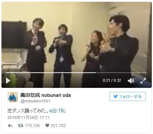 羽生選手の恋ダンスにドキドキしちゃう♡ 豪華フィギュアメンバーの「恋ダンス」動画をご覧あれ♪