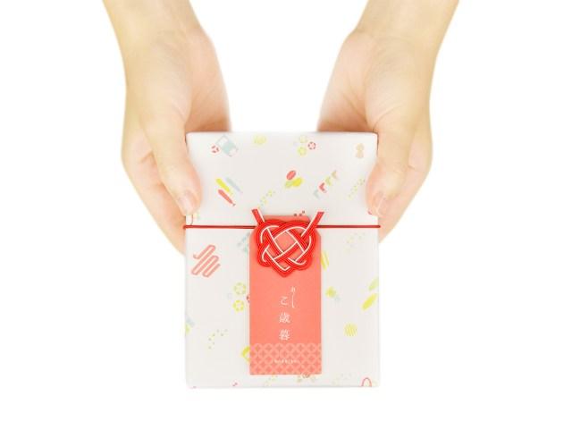 日ごろの感謝を込めて「こ歳暮」送ってみる? ちょっとしたプレゼントにぴったりのラッピングアイテムが誕生したよ♪
