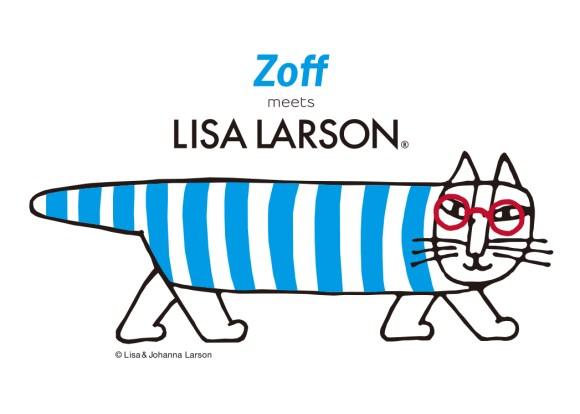 lisa1