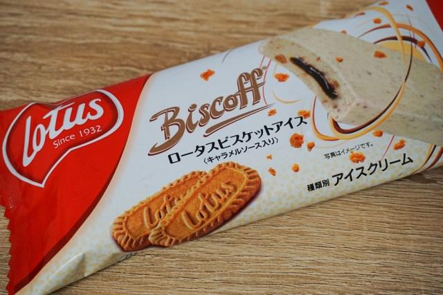 【食べてみました】復活した「ロータス ビスケットアイス」は冬にこそ食べたい濃厚なコク / コーヒーとの相性も最強です♪
