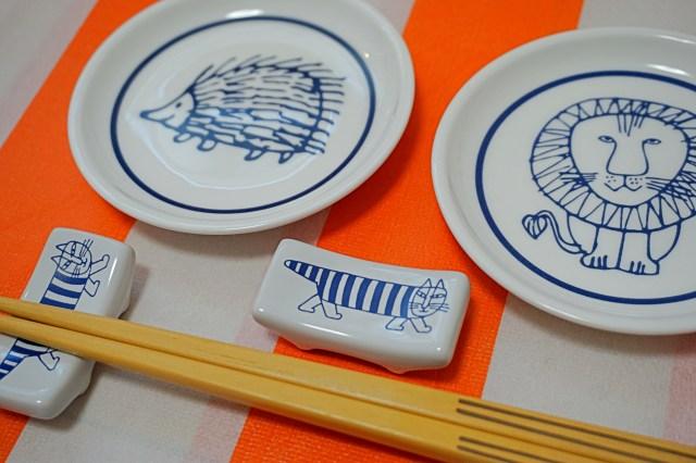 【豪華すぎ】雑誌『GLOW』新年号の付録「リサ・ラーソン」の豆皿&箸置きセットは絶対に買い!! 食器でもインテリアとしても使えるよ〜♪