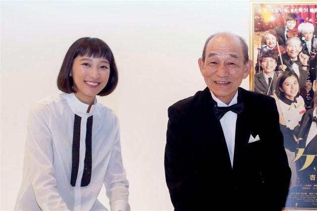 杏さんと笹野高史さんに映画『オケ老人!』のウラ話を聞いてきました 「杏さんは主演の気負いが全然ない」と笹野さん絶賛…その理由とは?【最新シネマ批評】
