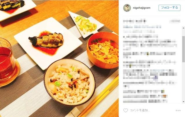 【逃げ恥】インスタグラム公式アカウントで「みくり飯」が見れるよ~!! おいしそうな料理の数々から目が離せない!