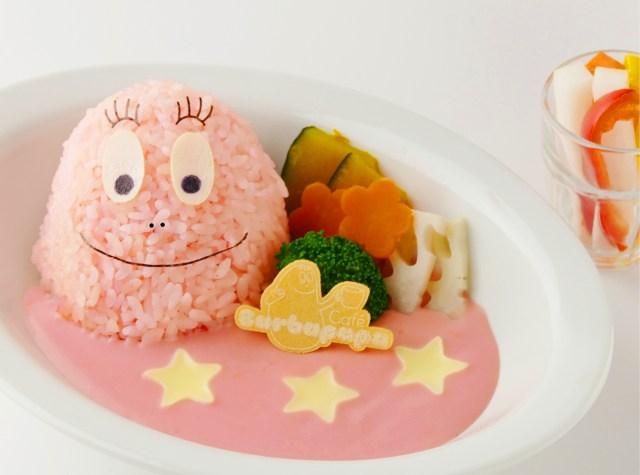 「バーバパパ」のものすごくピンク色なカレーライスができたよ♪ 見た目は超かわいいけど…食べるのに勇気がいりそうです!