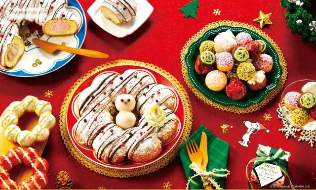 ミスドのクリスマス限定ドーナツが盛りだくさんすぎるよぉ~! ポン・デ・リングの雪だるまがのった「ビッグドーナツ」に注目です♪
