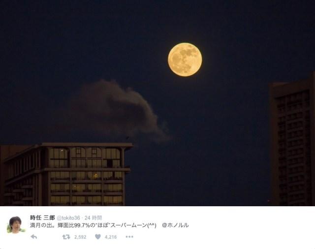 俳優・時任三郎さんが撮影した「スーパームーン」が美しい! 月の大きさと美しさがよく分かります