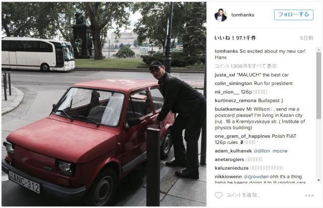 トム・ハンクスさんがまたもや謎写真を連続投稿…今度は「新車に乗り込もうとするオレ」シリーズですぞ