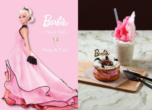 バービーのドレスをイメージしたドリンクですか!? 期間限定でバービーのポップアップショップがオープンするよ♪