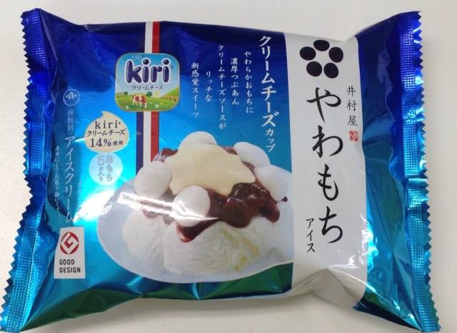 kiriとコラボした井村屋「やわもち」アイスの美味しさに昇天♪ クリームチーズと粒あんと白玉はいっぺんにすくって食べるべし