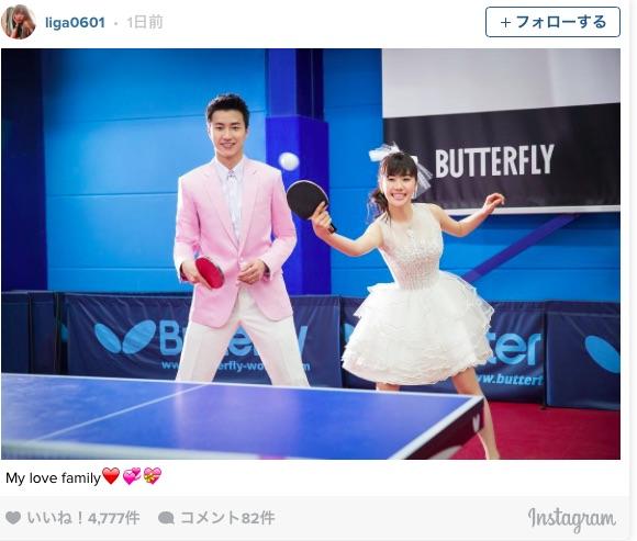 福原愛さんのウェディングフォトが幸せいっぱい ドレス姿で卓球してる姿が最高にカワイイよ っ Pouch ポーチ