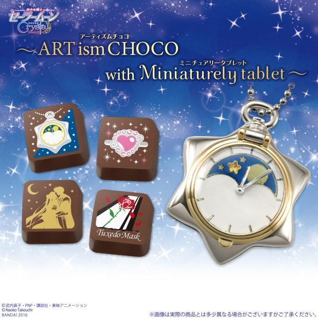 タキシード仮面様からの贈り物「懐中時計」がタブレットケースになった! 美麗アートのチョコレートもセットだよ♪