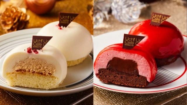 ぼっち専用クリスマスケーキがローソンから発売♪  可愛らしい見ために癒されそうです