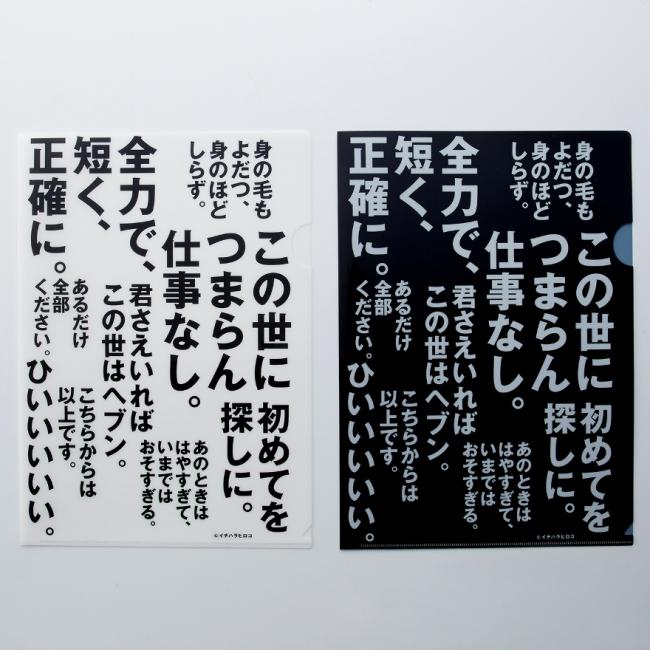 d12759-521-556377-6