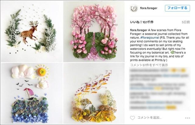 花びらや葉っぱを用いて作られたファンタジックアートがほんわか可愛い♪ お部屋に飾っておきたくなります