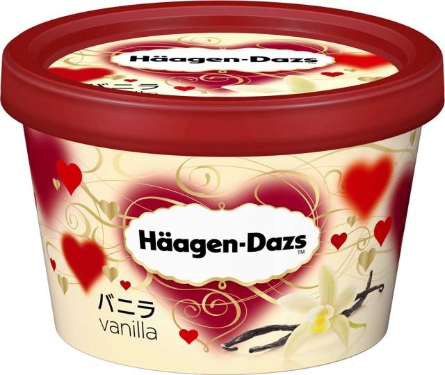 【期間限定】「ハーゲンダッツ」がいつもと違う!! 赤いハートが舞うキュートなデザインに♡