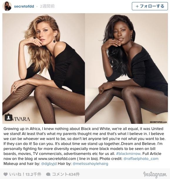 """黒人モデルが白人モデルの広告写真を完全再現…彼女が伝えたかった """"真の多様性"""" とは?"""