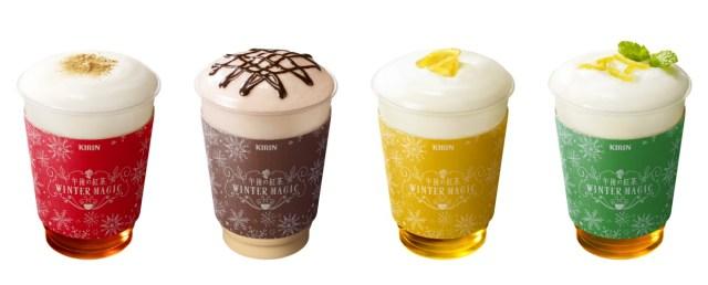 「午後の紅茶」の期間限定カフェが東京ミッドタウンに登場するよ / ときめきの「泡紅茶」を体感しにいこう♪
