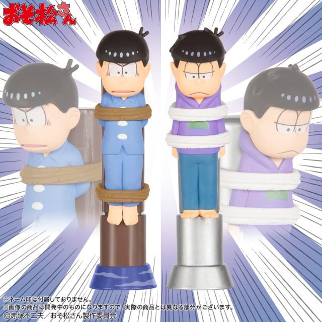 カラ松と一松が縛られてる… 「おそ松さん」の名シーンを再現したネーム印ケースセットが発売されるよ!!
