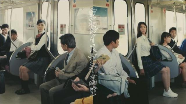 電車のなかで女子高生が突然「空気イス」バトル を開始 / この動画にこめられたメッセージにドキ!