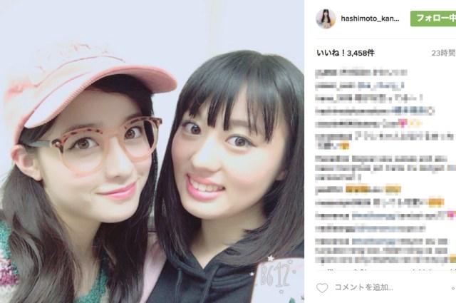 橋本環奈さんが披露したアラレちゃん風プライベートショットが可愛すぎる! 思わず「つんつくつん!」したくなっちゃうレベルです