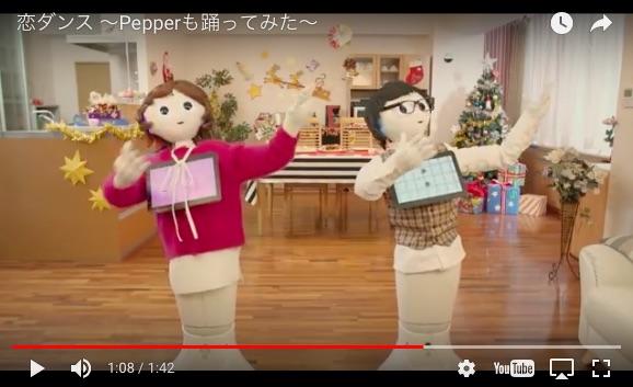 【逃げ恥】ブームに乗ってペッパーも「恋ダンス」♪ みくりと平匡さんそっくりな仮装にじわじわ
