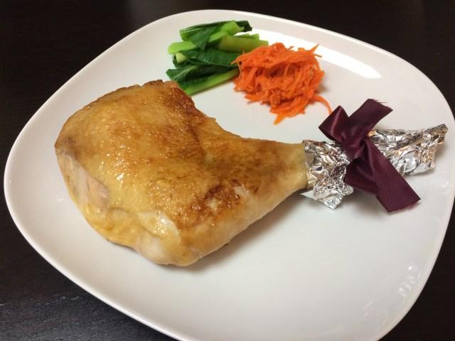 【簡単レシピ】材料は5つだけ! フライパンで作るローストチキンが絶品なのです