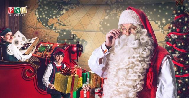 【心踊るクリスマス】サンタさんがケータイにメッセージをくれるよ! クリスマスにサプライズを演出してくれる秀逸アプリが日本語対応に