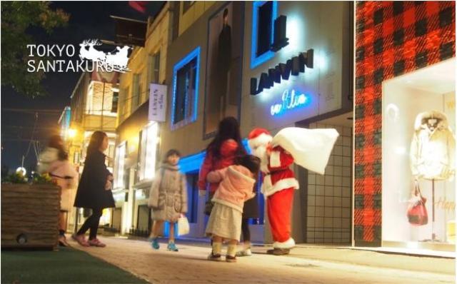 サンタが家にやってきてプレゼントを渡してくれるサービス『東京サンタクル』って知ってる?