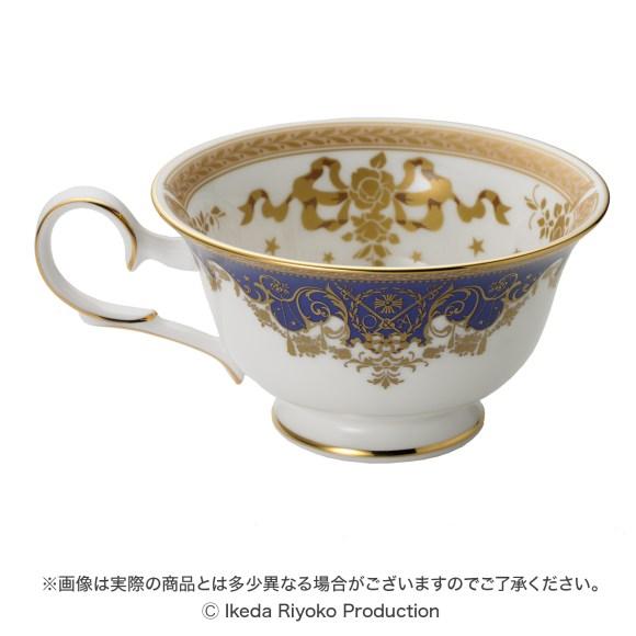 teacup7