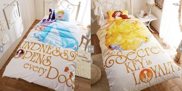 【画期的】寝るだけでディズニープリンセスに変身できちゃう布団カバーにキュン★