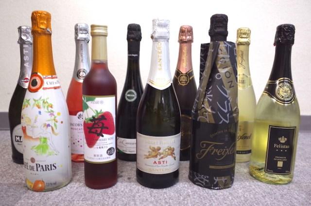 安くて楽しいスパークリングワインを探せ! Amazonで2000円以下の「泡」を飲み比べてみたよ☆