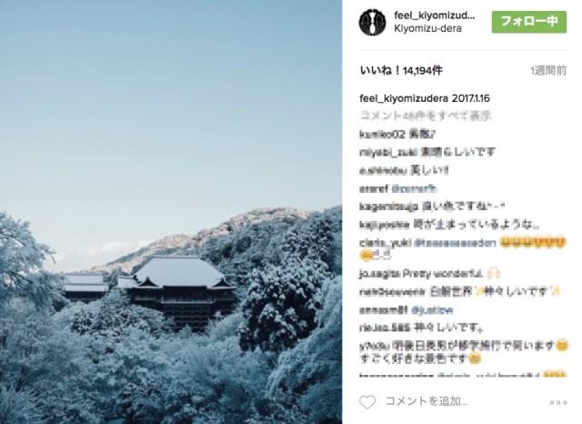清水寺が公開した京都の美しい雪景色の数々 / うっすらと白をまとう本堂や音羽山が荘厳で神々しい