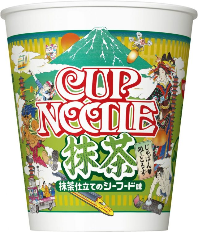 【利休もビックリ】本日発売「カップヌードル 抹茶」は緑色の麺に抹茶の風味のスープと抹茶尽くし!! 日清からエッジ利きすぎの和テイスト3種が登場