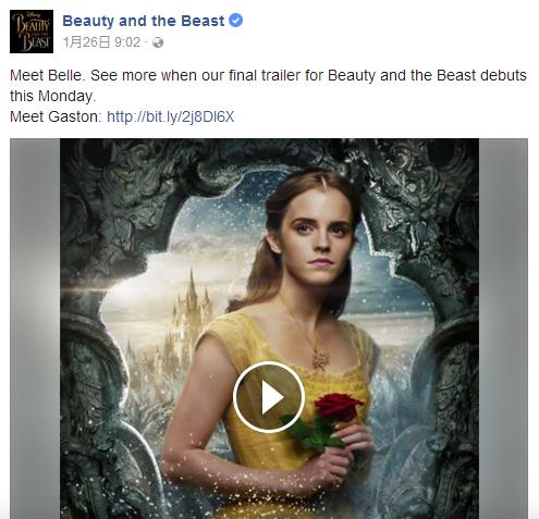 """映画『美女と野獣』が 不思議な""""動くポスター""""を公開♪ ベルとビーストのほか、召使いたちも登場しています"""