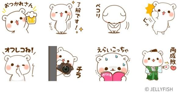 bunshun_sticker-1