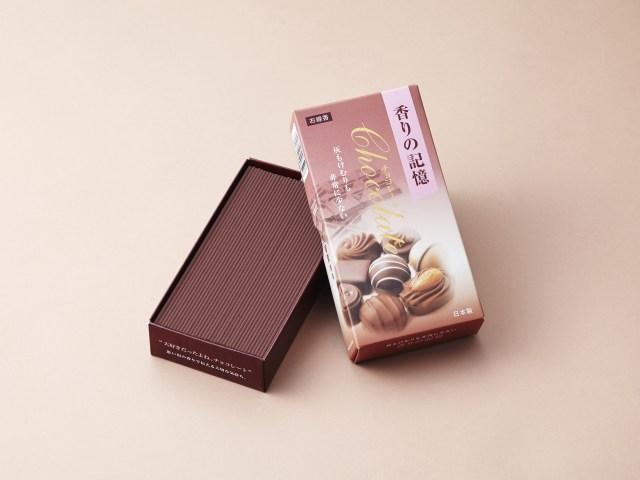 【先祖歓喜】お線香からチョコレートの香りがする!! あの世に届くバレンタインプレゼントで甘党のご先祖様を喜ばせよう