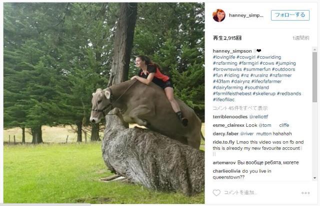 乗馬をやりたい少女の夢を叶えたのは「牛」!! 華麗なジャンプ、駆け巡る草原…そこには少女と牛の絆がありました