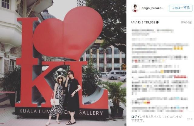 【レア】DAIGOさんのインスタグラムに北川景子さんが登場! 「一周年おめでとう」「理想の夫婦」など祝福の声が殺到しています