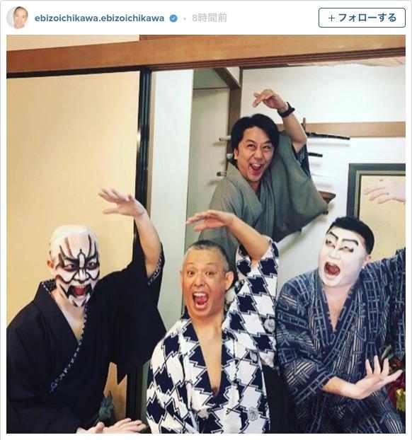 歌舞伎役者の変顔は迫力ありすぎぃい!! 海老蔵が公開した歌舞伎役者たちのハイパー変顔をご覧あれー!