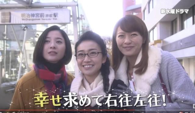新ドラマ『東京タラレバ娘』はアラサー女性の真の姿か、それとも呪いか!? ツイッターには女性たちから様々な意見が
