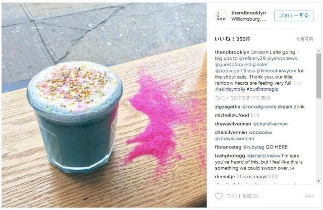 ラテなのにブルー! NYのおしゃれカフェに登場した「ユニコーン・ラテ」がゆめかわいいのです♪