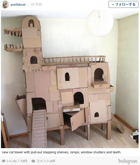 【にゃんこの豪邸】飼い主さんがお猫様のためにつくった「本気ダンボールハウス」がガチすぎる件