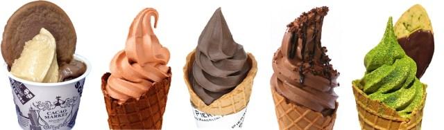 あの「ピエールマルコリーニ」のソフトクリームが味わえるなんて!!!! 東京・新宿小田急のイベント「ショコラ×ショコラ」がスゴいことになりそう♡