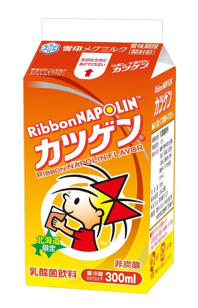 北海道のご当地飲料「ソフトカツゲン」と「リボンナポリン」がコラボ / 道民「うおおおおおお」 それ以外「は?」