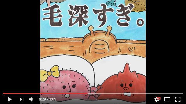 女性のムダ毛事情をコミカルに描いた『それゆけ!毛ガニちゃん!』に胸がザワザワ / 脱毛の前に、そんな男とは別れるんやー!!!!!