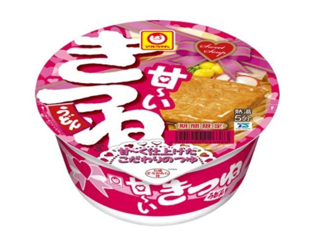 """今年のバレンタインデーは """"義理カップ麺"""" というチョイスもあり!? 「赤いきつね」じゃなくて「甘―いきつね」が新発売だよ!"""