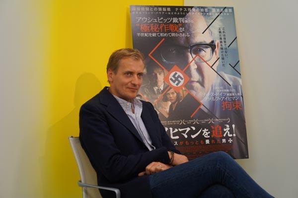 お洒落な社会派サスペンス映画『アイヒマンを追え! ナチスがもっとも畏れた男』のドイツのイケメン監督に直撃インタビュー【最新シネマ批評】
